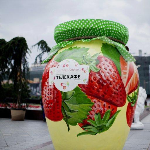 «Телекафе» приглашает на фестиваль «Московское варенье. Дары природы»